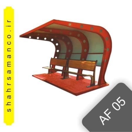 آلاچیق فلزی شهری AF 05