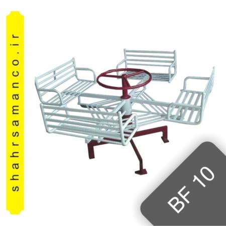 چرخ و فلک فلزی BF 10