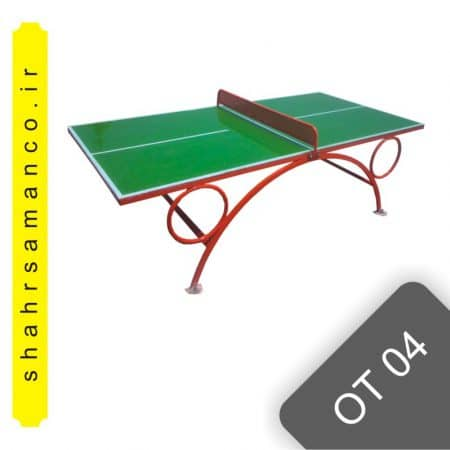 میز پینگ پنگ پارکی OT 04