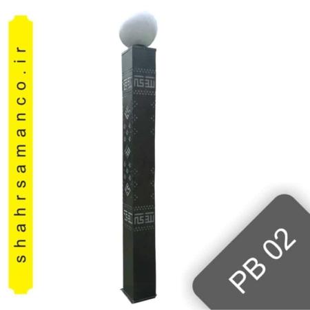 پایه بلواری PB 02