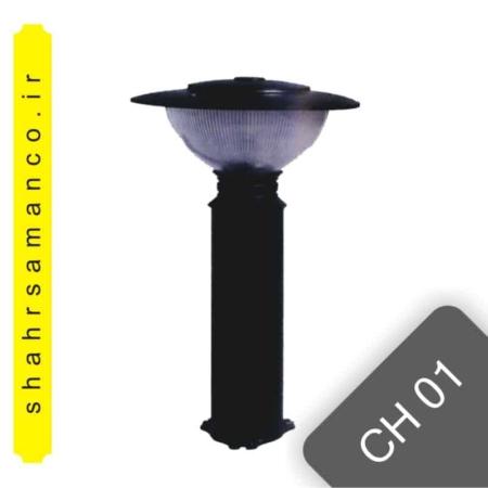 سرچراغی ch01