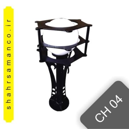پایه چراغ چمنی CH 04