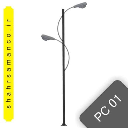 پایه چراغ خیابانی pc01