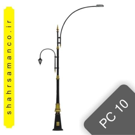 پایه چراغ خیابانی pc10