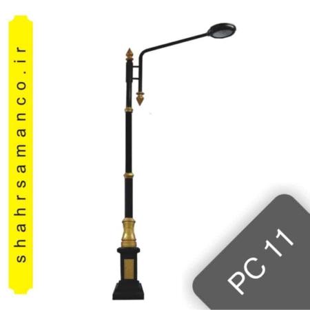 پایه چراغ خیابانی pc11