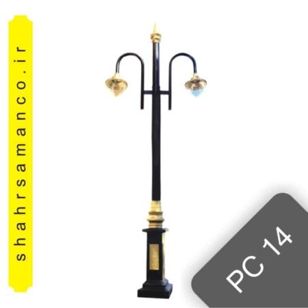 پایه چراغ خیابانی pc14