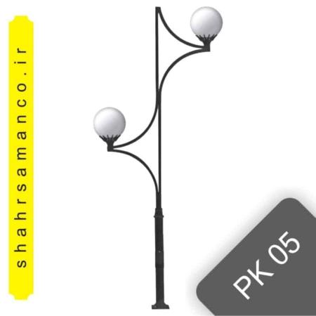 چراغ پارکی pk05