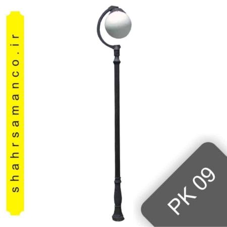 چراغ پارکی آلومینیومی نسیم مدل PK 09