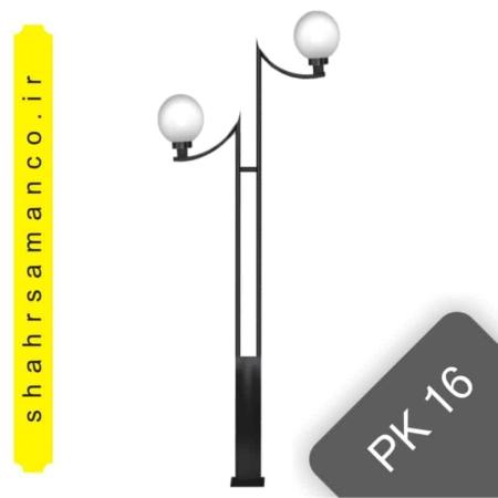 چراغ پارکی ارزان pk16