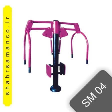 دستگاه ورزش معلولین sm04