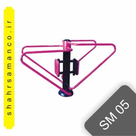 دستگاه ورزش معلولین sm05