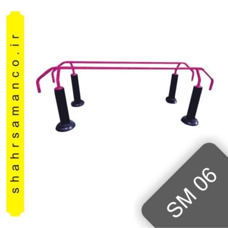 دستگاه ورزش معلولین sm06