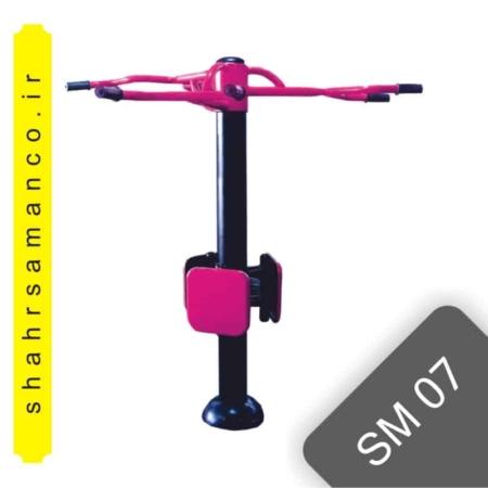 دستگاه ورزش معلولین sm07