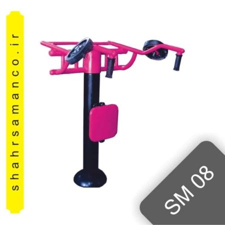 دستگاه ورزش معلولین sm08
