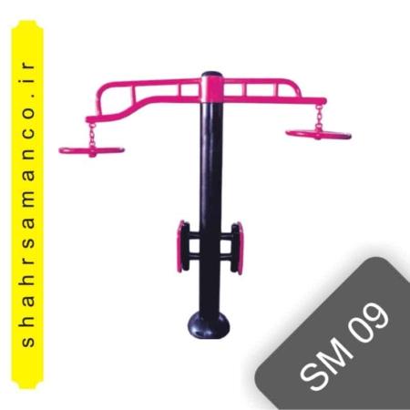 دستگاه ورزش معلولین sm09