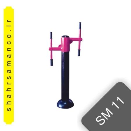 دستگاه ورزش معلولین sm11