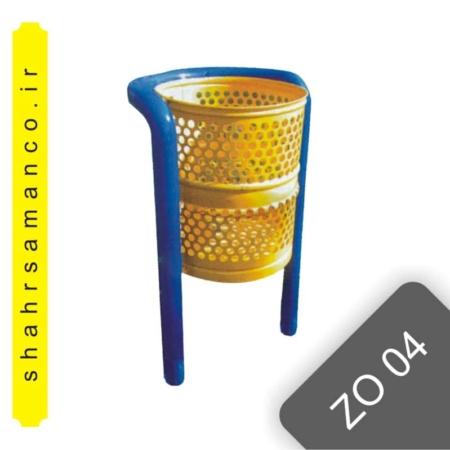 مخزن زباله پارکی zo04