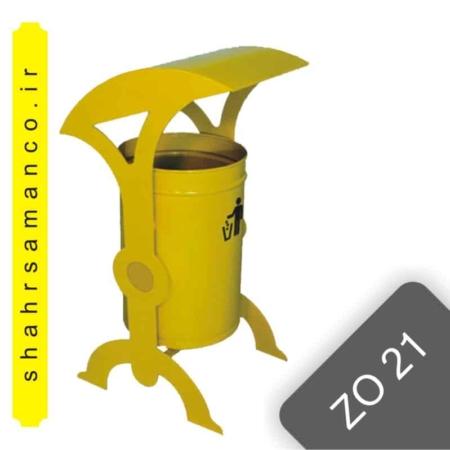 مخازن زباله CNC پارکی zo21