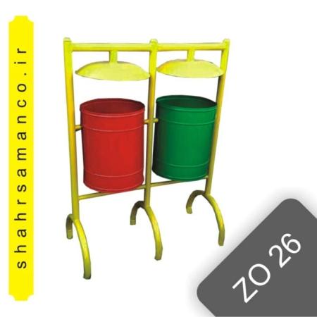 مخزن زباله پارکی zo26