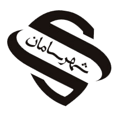 گروه تولیدی شهر سامان
