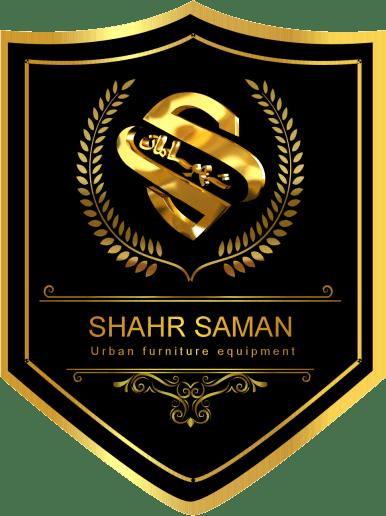 لوگو گروه تولیدی شهر سامان