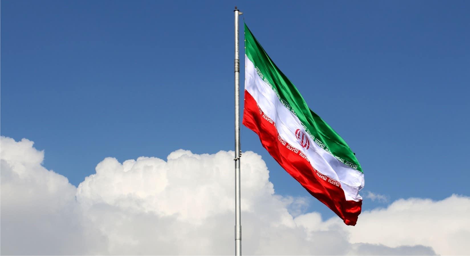 پایه پرچم مرتفع