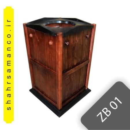 سطل زباله بتنی طرح چوب